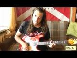 Как стать самый крутым гитаристом