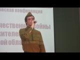 Титов Кирилл песня